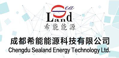 成都希能能源科技有限公司