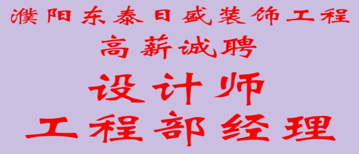 http://company.kejieyangguang.com/CZ249419930.htm