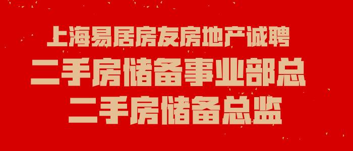 http://jobs.kejieyangguang.com/CC721986830J00334868604.htm