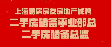 http://jobs.kejieyangguang.com/CC721986830J00334868404.htm