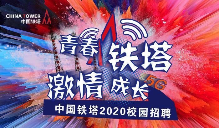 http://img02.zhaopin.cn/img_button/201910/11/tietaxin_181922401557.jpg