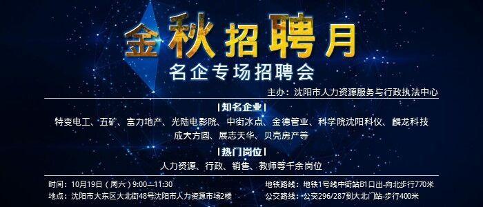 http://special.kejieyangguang.com/pagepublish/83074625/index.html