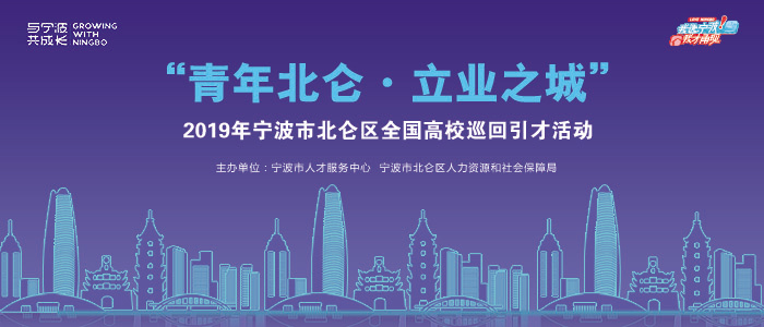 http://nbbl.kejieyangguang.com/