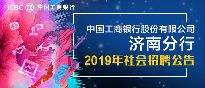 http://special.kejieyangguang.com/Flying/Society/20191014/62656172_15171675_ZL29170/