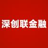 深圳市深创联金融服务有限公司武汉分公司