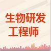 广州洁特生物过滤股份有限公司
