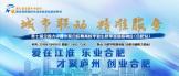 http://special.kejieyangguang.com/Flying/Society/20191009/121662286_10364477_ZL33183/