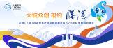 http://special.kejieyangguang.com/2019/sh/nbkb082158/