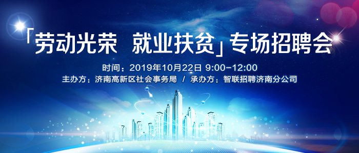 http://rpo.kejieyangguang.com/specialsubject/SpecialSubjectPage/SpecialSubject164.html