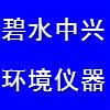 吉林碧水中兴环境仪器有限公司