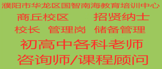 http://company.kejieyangguang.com/CZL1214777500.htm