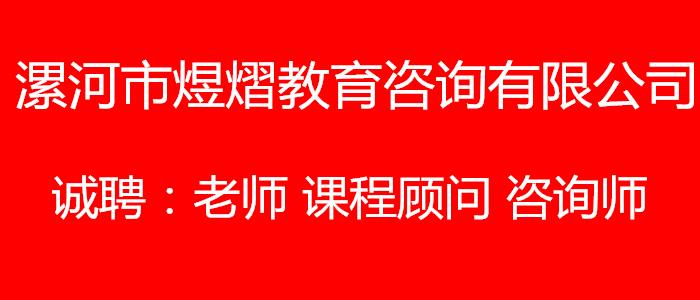 http://company.pzmmm.com/CZ642937980.htm