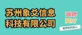http://company.tjleoyo.com/CZ689151830.htm