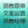 广州力铭光电科技有限公司