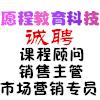 许昌愿程教育科技有限公司