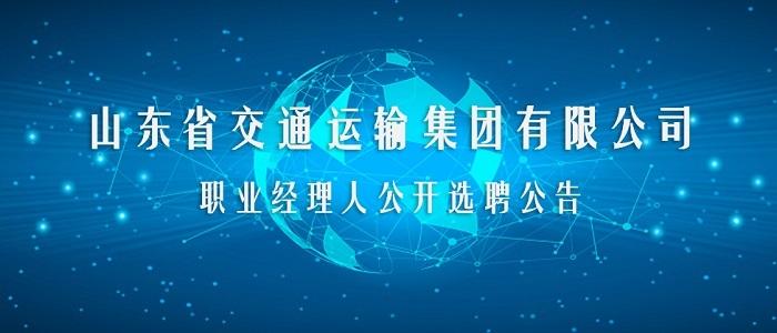 http://special.2088dj.com/Flying/Society/20200113/15366481_16023071_ZL29170/index.html