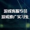 芜湖星火网络科技有限公司广州分公司