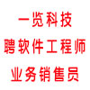 郑州一览科技有限公司