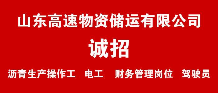http://company.suannai8.com/CZ577517120.htm