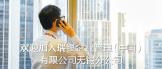 http://company.nskfag-zc.com/CZ505844430.htm