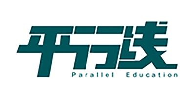 郑州平行线教育