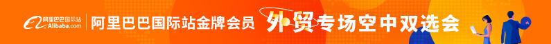 阿里巴巴(中國)網絡技術有限公司招聘信息