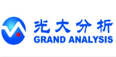 吉林市光大分析技术有限责任公司