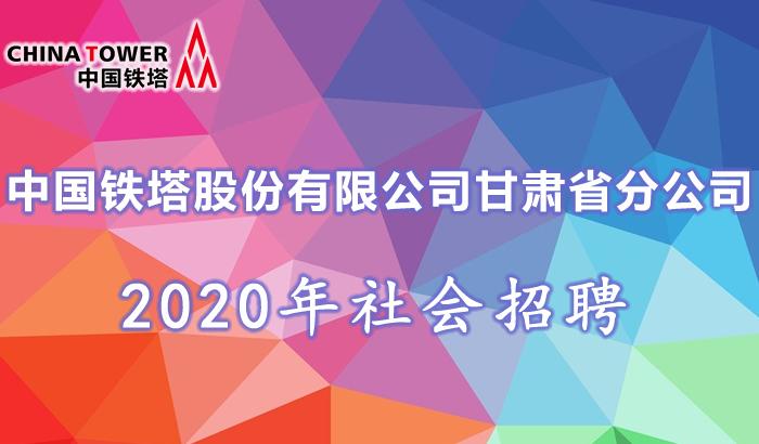 http://img02.zhaopin.cn/img_button/202002/29/tieta_103620119573.jpg