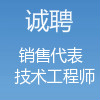 广州双螺旋基因技术有限公司