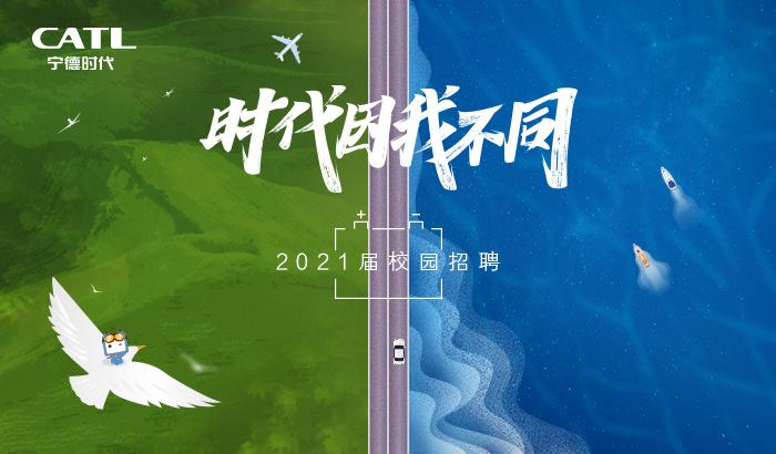 http://img02.zhaopin.cn/img_button/202009/11/07_090850740379.jpg