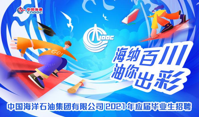 http://img02.zhaopin.cn/img_button/202009/22/shiyou_174145143974.jpg