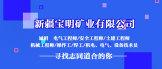 http://company.inspireyourattire.com/CZ393857910.htm?srccode=401901&preactionid=69c8f4aa-d47c-4cf1-a81c-85041b913301