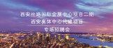 http://special.hotpotrestaurant.com/Flying/Society/20201103/W1_49469008_14231245_ZL29170/