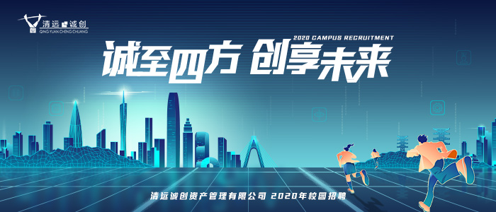 http://special.number7films.com/campus/2020/gz/qycc111007/