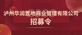 http://company.inspireyourattire.com/CZ262442030.htm