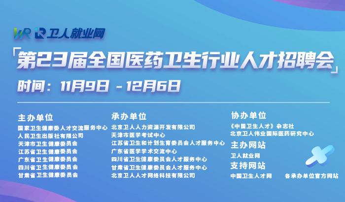 //img02.zhaopin.cn/img_button/202011/30/079_135734259246.jpg