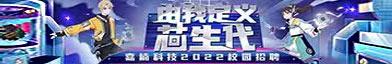 北京嘉楠捷思信息技術有限公司招聘信息