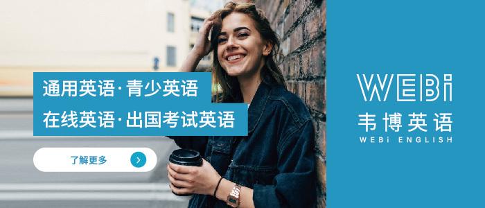 https://jobs.zhaopin.com/CZ580495330J00123031906.htm