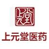 南京上元堂医药股份有限公司