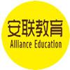 安陽市北關區安聯教育培訓學校