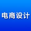 北京优力联旭科技有限公司