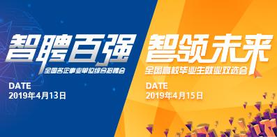 北京网聘咨询有限公司深圳分公司