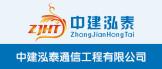 https://company.zhaopin.com/CZ200664730.htm