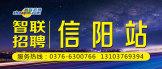 https://company.zhaopin.com/CZ784373660.htm