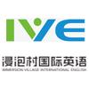 杭州浸泡村教育科技有限公司