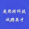 浙江爱思特科技发展有限公司
