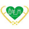 山东鲜尚餐饮管理有限公司