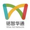 铭智华通科技(北京)有限公司
