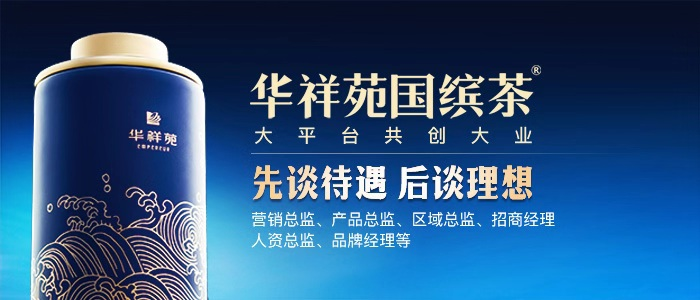 http://special.zhaopin.com/pagepublish/19950111/index.html