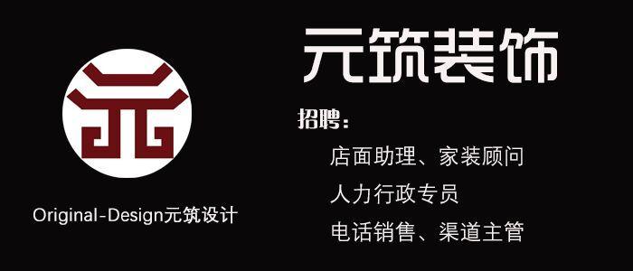 https://company.zhaopin.com/CZ418318530.htm